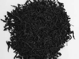 Tea - photo 1