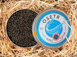 Natural black caviar of Siberian sturgeon - photo 1
