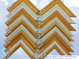 Picture frame for wholesale
