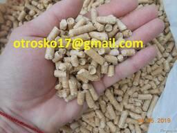 Продам древесные пеллеты ( гранулу ) 6 мм